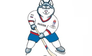 ms hokej 2016